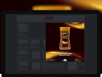 Nescafe Gold Weather banner